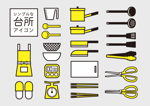 Simple cookware icon set yellow