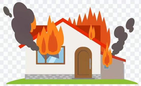 火·燃燒房屋