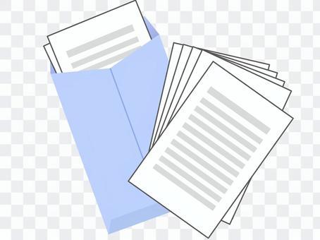 文件,信封藍色2