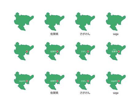 Saga 插圖 Set-12 種-gr