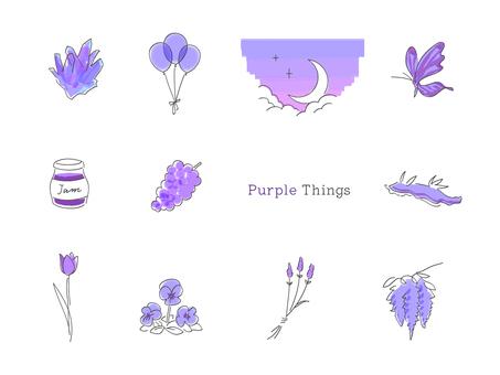 各種紫色套裝