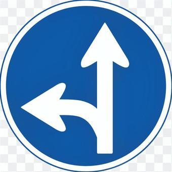 規制標識(右折禁止)