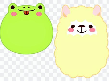 面對動物青蛙和羊駝