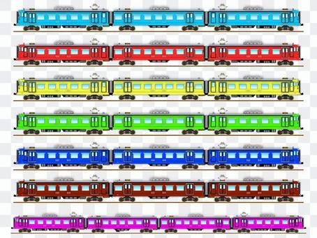 火車的7種顏色(2351)