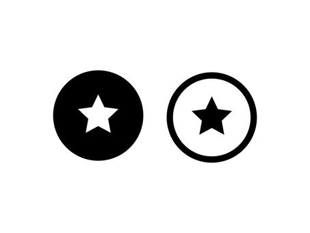 Star Favorite Button Set: Monochrome