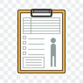 Medical record to fill before medical consultation _ 03