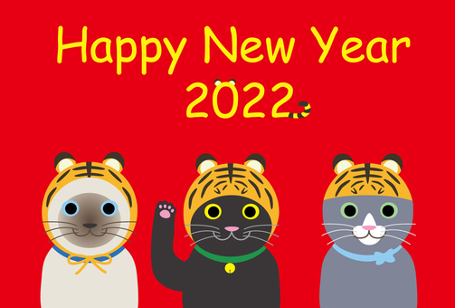Tiger New Year's card 3 cats borrowing the power of a tiger