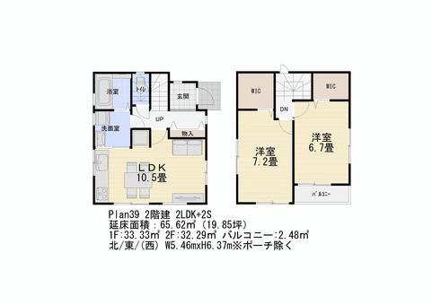 間取り図No39 2階建 2LDK+2S
