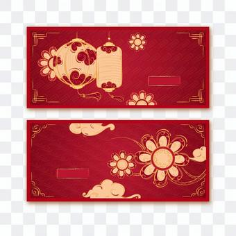 Chinese design template 4