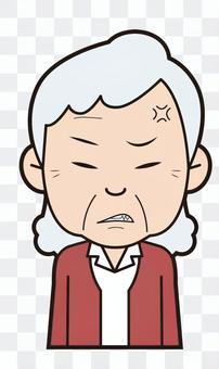 Grandma (rage)