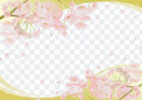 Cherry Blossoms Frame 50