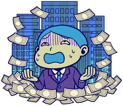 掉錢不耐煩的人