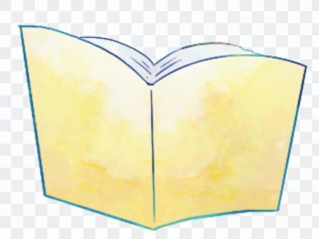 元気の出る本
