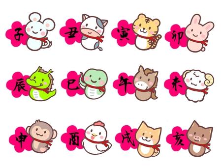 可愛的生肖 (12 生肖) 插圖