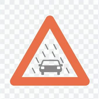 Logo (rain)