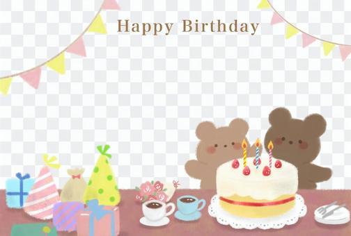 熊字母生日賀卡
