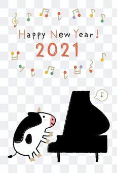 牛鋼琴新年賀卡2021