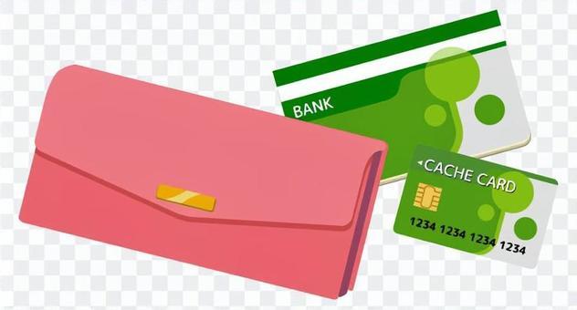 長錢包,存摺和現金卡(綠色