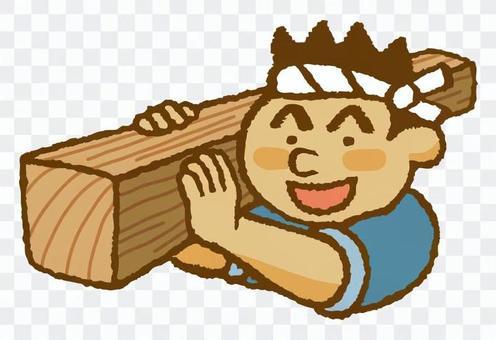 海軍上將(攜帶木材♪)