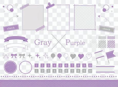 紫色的材料