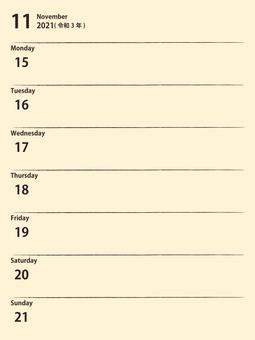 每週 E211115 週 | 黃色