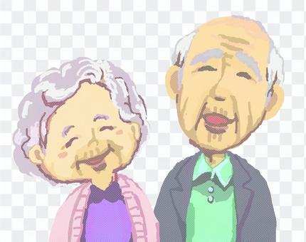 爺爺奶奶3