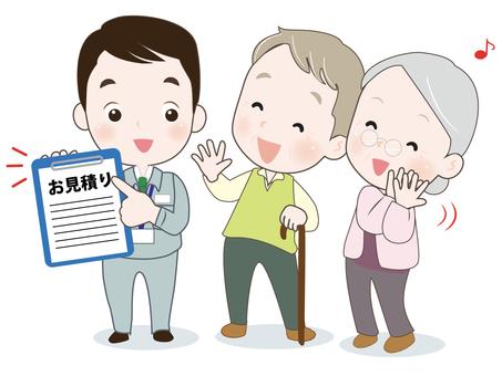 改革-語錄-老夫妻-飄飄
