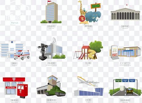 Illustration set of various facilities ②