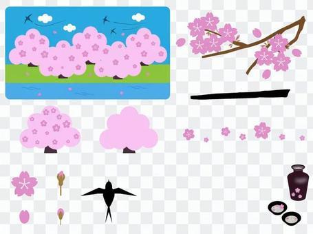 Brush - Combination · Sakura brush set