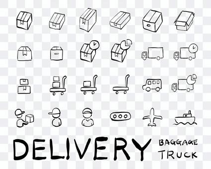 ダンボール,トラック,配達員等のアイコン