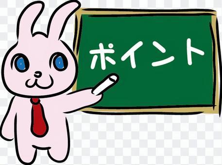 Usagi老師_點評論
