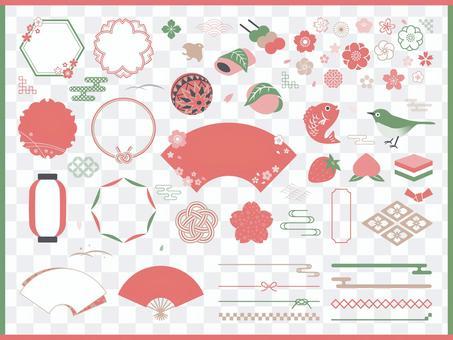 Spring simple frame and decorative illustration