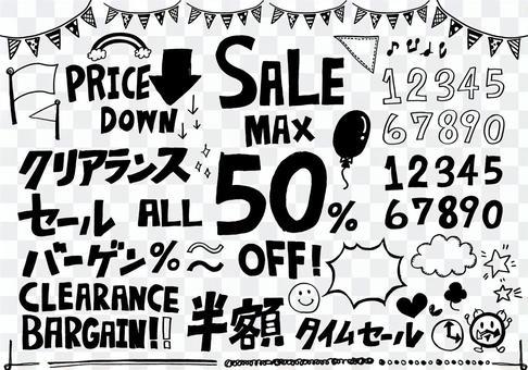 銷售討價還價的手繪插圖集合