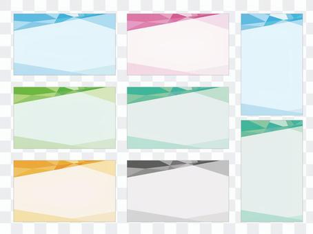 簡單的幾何名片設計·備忘錄2