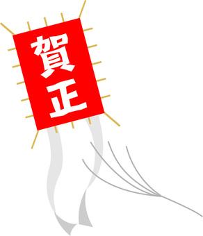 放風箏02卡書紅