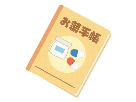 醫學筆記本