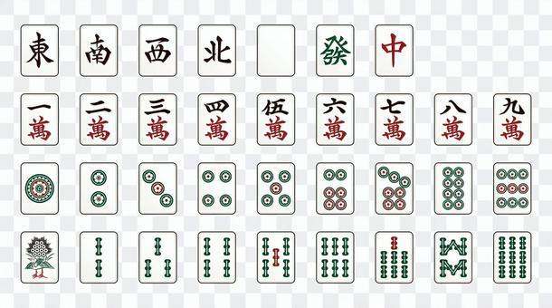 0920_mahjong