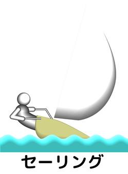 帆船比賽海標