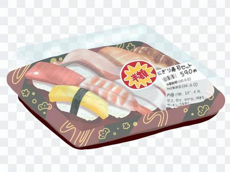パック寿司 半額