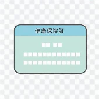 醫保卡圖片