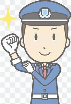 Security guard - armband - bust