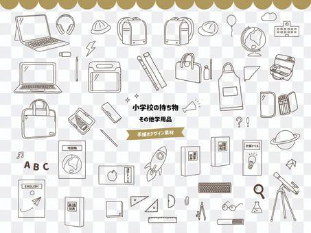 小學物品和其他學習用品套裝01