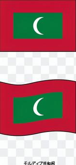 Flag Flag Maldives Republic Maldives