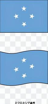 Flag Flag Federated States of Micronesia