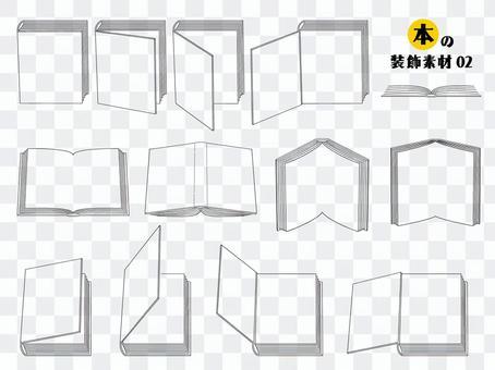 書本裝飾材料02