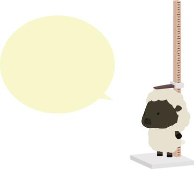 高度測量_羊_黑色_語音氣球