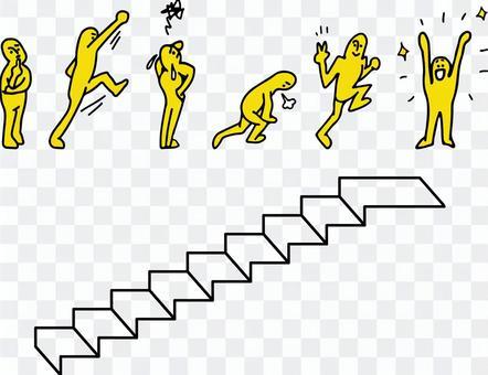 樓梯和人朝目標邁進6個姿勢