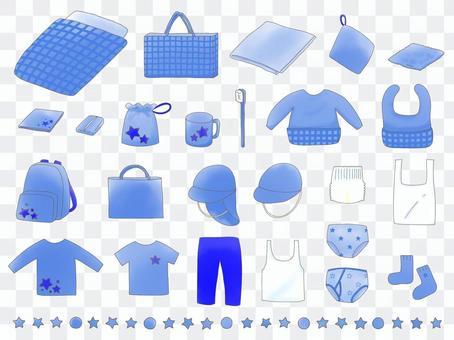 苗圃用品(藍色)