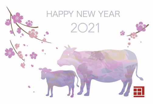 2021牛年水彩新年賀卡模板