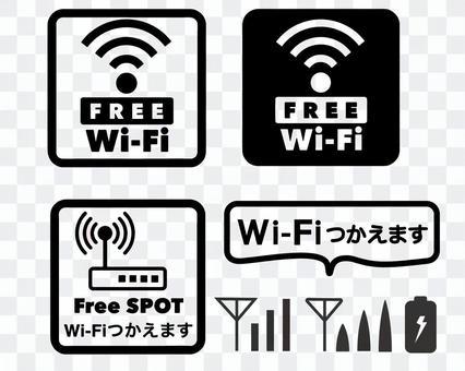 無線網絡圖標